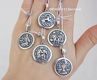 Серебряные круглые знаки зодиака