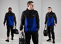 Черно-синий анорак + черные штаны Nike