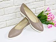 Туфли балетки из натуральной кожи бежевого цвета на белой подошве
