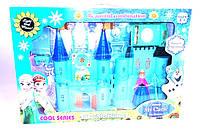 Замок принцессы Эльзы Frozen из мультика холодное сердце, фото 1