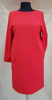 Платье баллон с карманами в швах ,красного цвета(Франция)
