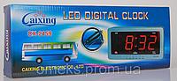Часы электронные Caixing CX 2159 + машинная зарядка (LED индикация) XKC CH2159 /062
