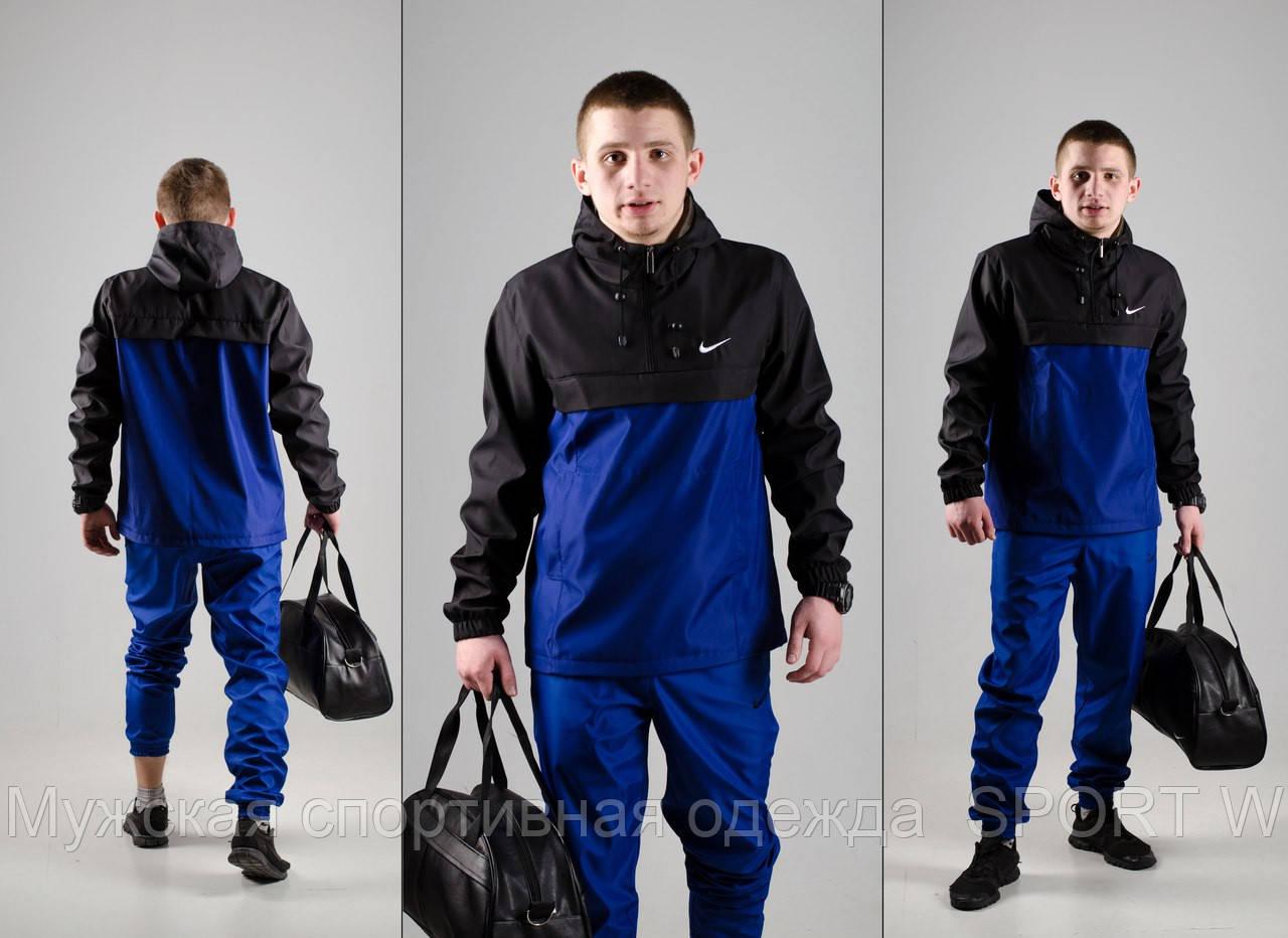 eb288614 Черно-синяя Ветровка со штанами Nike. - Мужская спортивная одежда SPORT W в  Запорожье