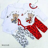 Пижама детская (A11145)