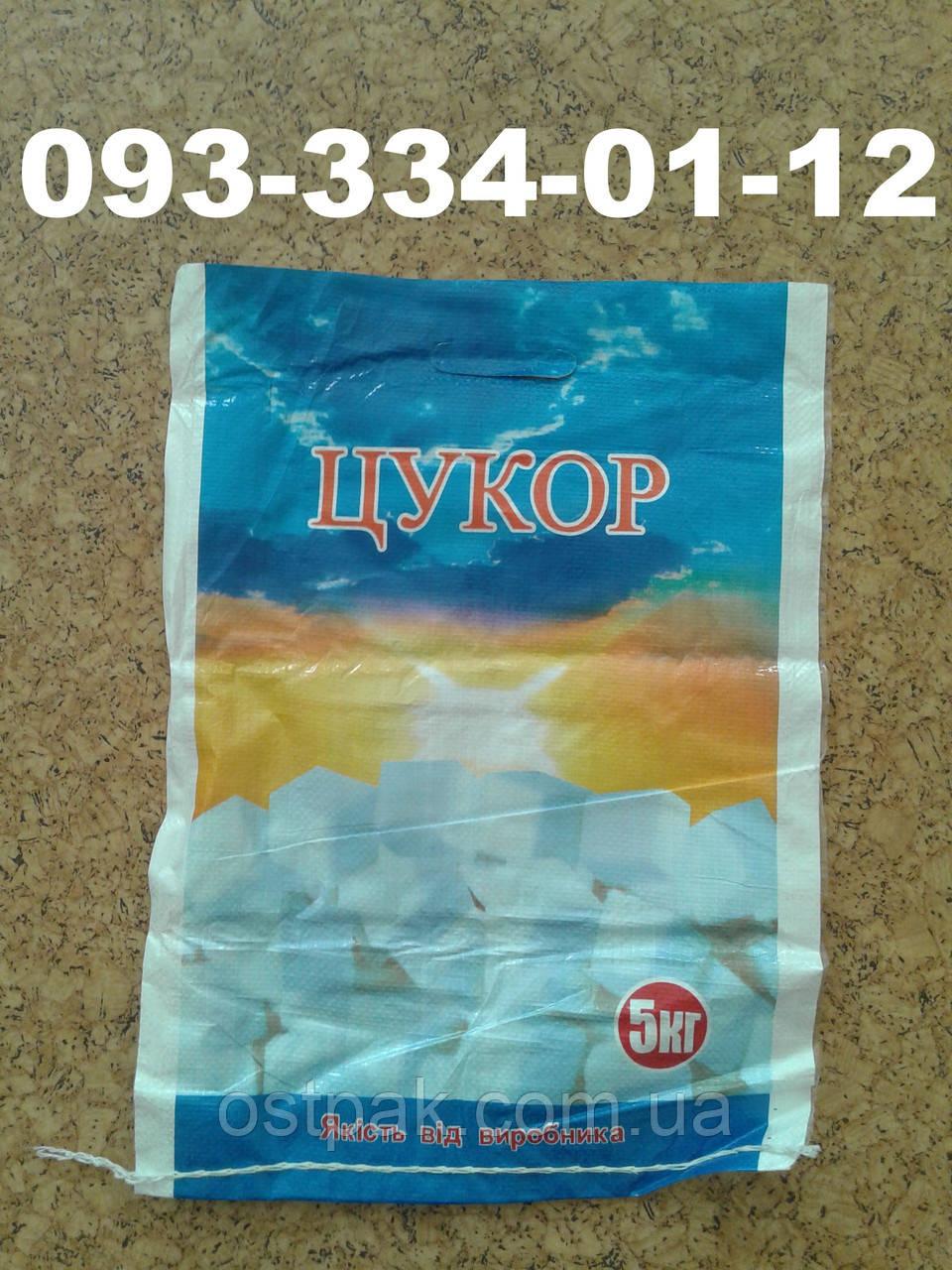 Мешки полипропиленовые под сахар - МЕШКОТАРА в Черкассах