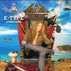 Музичний CD-диск. E-Type - Eurotopia
