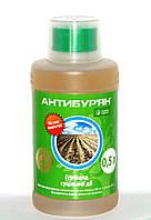 Гербицид Антибурьян ( Протибурьян ) ( 500мл )