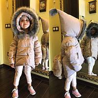 Куртка детская на синтепоне с капюшоном P5819