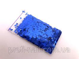 Ромбики для дизайна ногтей «Blue» 5 г.