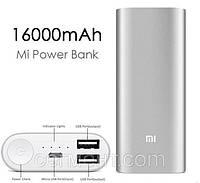 Портативное зарядное устройство Power bank Xiaomi 16000 mAh, портативный аккумулятор Ксиаоми Павер Бенк (16000