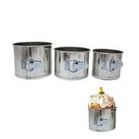 Набор разъемных форм для выпечки ПАСХА  3 шт.(d16/h12,7см; d14,6/h11см; d12,2/h10,5см)