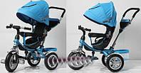 Детский трёхколёсный велосипед аналог Ardis Maxi Trike Vip Air (TR16010) голубой***