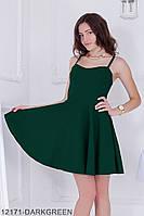 Женское платье Ivory