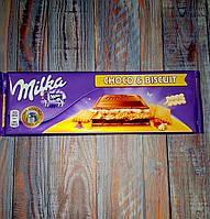 Молочный шоколад Milka Choco Biscuit 300 грм
