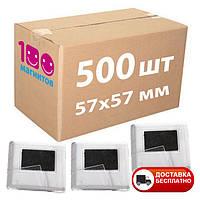 Ящик заготовок 57х57 мм. 500 шт по 2,70 грн/шт
