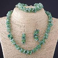Комплект Тройка Нефрит нат. камень крошка бусы+серьги+браслет