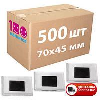 Ящик заготовок 70х45 мм. 500 шт по 2,70 грн/шт
