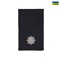 Погоны Младший лейтенант Полиции (пара) на липучке черные 10х5см