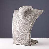 "Подставка для бус ""шея"" серый шапагат L-22 см"