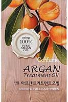 Маска для волос с аргановым маслом Welcos Confume Argan Treatment Hair Pack