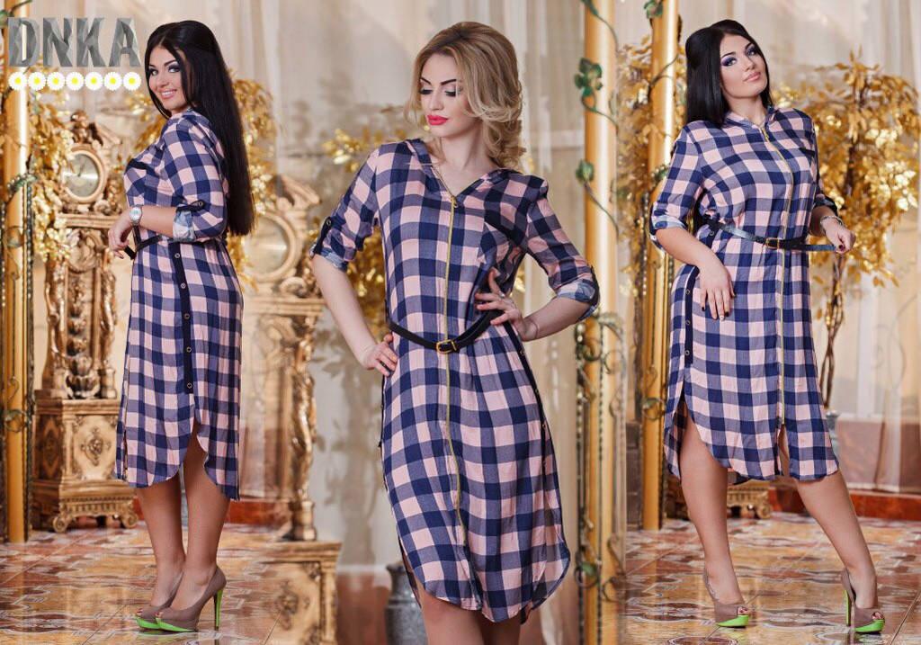 Платье женское арт 48133-1