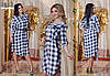 Платье женское арт 48133-1, фото 2
