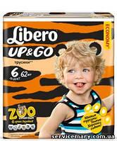 Подгузники-трусики LIBERO Up & GO 6 XL (13-20 кг) 62 шт