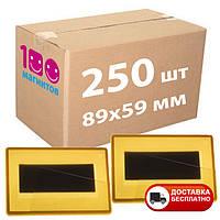 Ящик заготовок ЗОЛОТО 89х59 мм. 250 шт по 4,49 грн/шт