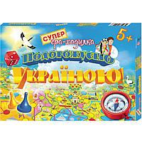 Гра ходилка Подорожуємо Україною