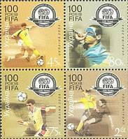 100-летие ФИФА, 4м в квартблоке; 45, 75, 80 коп, 2.61 Гр
