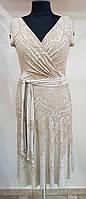 Летнее бежевое трикотажное платье(Италия)