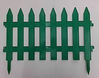 Заборчик для газона 45см секция