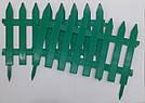 Заборчик для газона 45см секция, фото 3