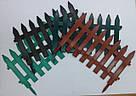 Заборчик для газона 45см секция, фото 5