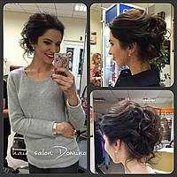 Зачіска жіноча,  Салон-перукарня «Доміно» Львiв (Сихів), фото 1
