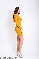 Женское платье Подіум Galea