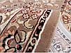 "Синтетичний килим ""Basic"" Cardinal, колір кава з молоком, фото 4"