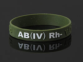 Var Tac браслет AB(IV) Rh- олива
