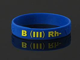 Var Tac браслет B(III) Rh- голубой