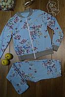 Костюм женский с цветочным принтом  Италия  голубой