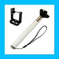 Монопод для селфи телескопический LP Z07-1 для телефонов и фотоаппаратов без кнопки