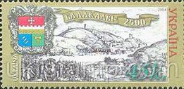 2500-летие Балаклавы, 1м; 45 коп