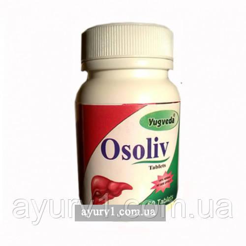 Osolif, Yugveda 500 мг- Одна капсула содержит 500 мг экстракта(не порошка,а вытяжка!!!)/ 60 таб