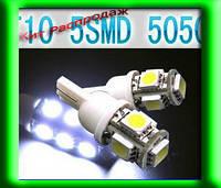 BA9S 5 LED (2 шт.) габариты, повороты и др