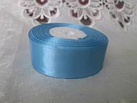 Стрічка атласна 2,5 см, блакитний