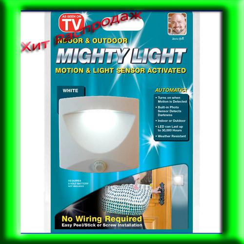 Cветильник с датчиком движения Mighty Light ( беспроводный фонарь, лампа на батарейках) - Хит Распродаж в Одессе