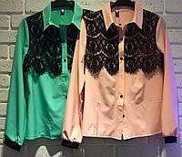 Блуза Ажур Красивая Рубашка Кружево Длинный Рукав Воротник