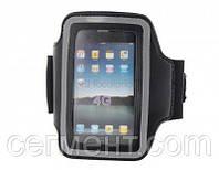 Чехол на руку Arm Band для мобильного телефона, чехол-повязка для  iPhone