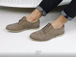 Мужские туфли, цвет лате 42 43