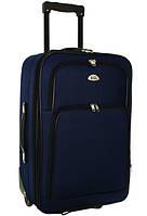 Чемодан сумка RGL 256 (небольшой) синий